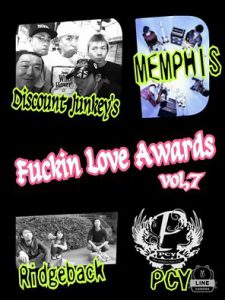 fuckin love award 7